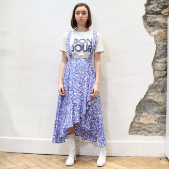 💙🤍BLUE AND WHITE🤍💙  • Jupe @suncooparis  • Tee-shirt @suncooparis  • Bottes @miista   Articles disponibles en boutique et sur notre site internet www.maxluna.fr   @___.ninaa._   #bonjour #hello #suncoo #miista #shopping #ootd #look #lookdujour #lookoftheday #style #fashion #summer #spring #ss21 #2021 #newcollection #Mode